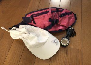 帽子と時計とウエストポーチ